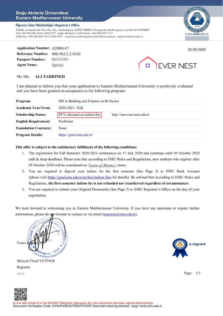 پذیرش های اخذ شده توسط اورنست